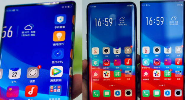 Oppo Waterfall Screen Display