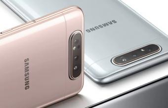 Samsung Galaxy A90 5G Release Date, Specs, Features & News