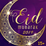 Eid Al-Adha Mubarak 2019 Quotes, Prayers, Messages, Greetings & Wishes
