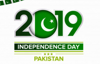 Pakistan Independence Day 2019 Photos, Pictures, Pics, HD Wallpaper & Quotes