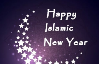 Happy Islamic New Year 2019 – Hijri New Year 1441 Wishes, Quotes,Messages, Images, Greetings, SMS