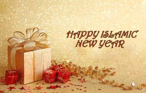 Happy Islamic New Year 2019 - Hijri New Year 1441 Wishes