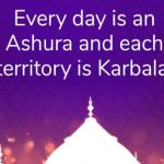 Ashura 2019- Happy 10th Muharram Status, Quotes, Poetry for Muharram Celebration