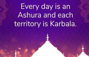 Ashura 2019- Happy 10th Muharram Status, Quotes, Poetry for Muharram Celebration