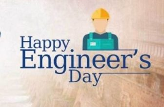 Engineers Day 2019 Quotes, Images, Wishes, Pictures, Messages, Greetings & Saying