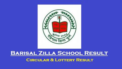 Barisal Zilla School Admission Result