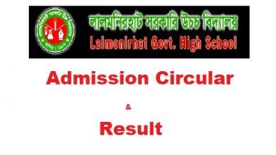 Lalmonirhat Govt High School
