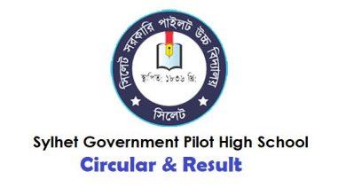 Sylhet Govt Pilot High School