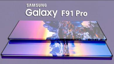 Samsung Galaxy F91 Pro