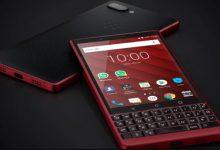 BlackBerry Aurora 5G