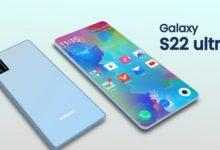 Samsung Galaxy S22 Ultra 2021
